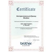 Сертификат Brother