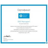 Сертификат Hewlett Packard