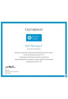 Hewlett-Packard - HP Business Partner FY17