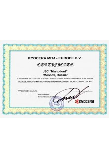 KYOCERA MITA - авторизованный дилер