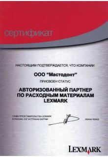 LEXMARK - авторизованный партнер по расходным материалам