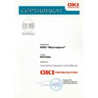 Сертификат OKI