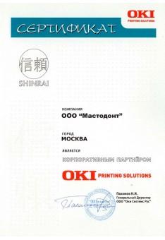 Oki - корпоративный партнер