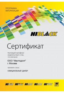 Hiblack - официальный дилер