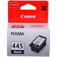 Картридж черный струйный Canon PG-445. Характеристики. Цена. Заправка. Оригинальность. Транспортировка, хранение и установка