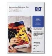 C3831A Пленка глянцевая для струйных принтеров. А4