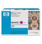 Q6463A / Q6463AC HP 644А Картридж для HP Color LaserJet 4730, Magenta, 12000стр.