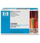 C4153A Фотобарабан (Drum Kit) для HP Col...