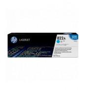 C8551A HP 822A Картридж голубой для HP Color LaserJet 9500 серии Cyan (25000 стр.)