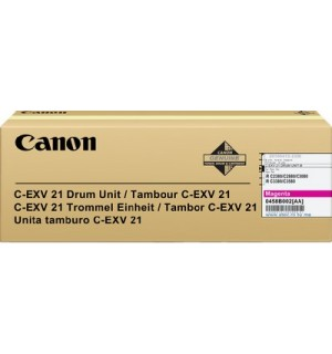 C-EXV21M [0458B002BA] Drum (Барабан) к копирам Canon iR-2380i/ iR C2880/ iR C2880i/ iR C3380 / iR-3080/ iR-C3080i/ iR C3380i/ iR-3580/ iR-3580i пурпурный