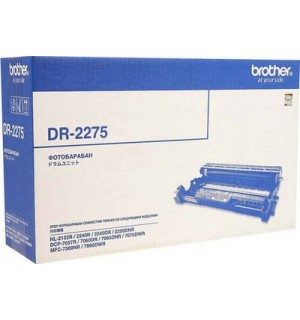 DR-2275 Барабан Brother для HL-2132/ 2220/ 2230/ 2240/ 2250/ 2270/ DCP-7057/ 7060/ 7065/ 7070/ MFC-7360/ 7860 (12000 стр.)