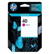 51640M Картридж для HP DJ 1200C/ 1600C (...