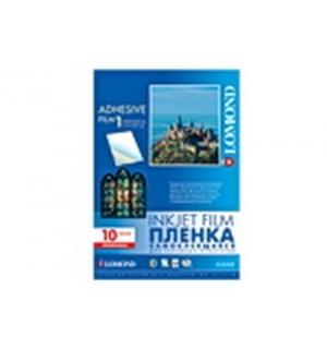 Пленка LOMOND для струйных принтеров, прозрачная, 100 мкм., вес: 0,981кг.  (50 л.) A3 [0708315]