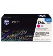 Q6003A HP 124A Картридж для HP Color LJ 1600/ 2600n/ 2605/ CM 1015/ CM 1017 MFP. Magenta (2000 стр.)