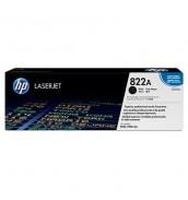 C8550A HP 822A Картридж черный для HP Color LaserJet 9500 серии Black (25000 стр.)