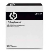 CB463A Трансфер КИТ HP Color LJ CP6015/CM6030/CM6040 Transfer Kit (RM1-3307/ Q3938-67987/ Q3938-67989)