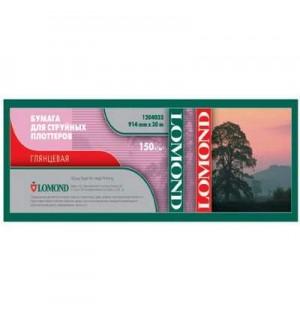 Рулон бумаги LOMOND, глянцевая, 150 г/ м2 (1067x30x50,8) [1204033]
