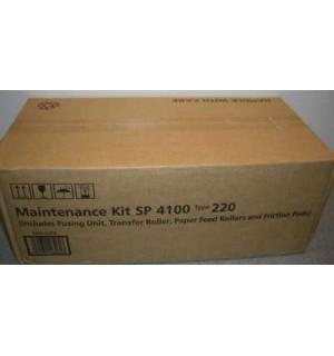 Maintenance Kit SP 4100 [406643] - Комплект для технического обслуживания тип SP4100  для Ricoh Aficio SP4100N/4110N/4210N/4310N (Блок печки в сборе, ролик переноса, ролик подачи бумаги, тормозная площадка. 90 000стр.)