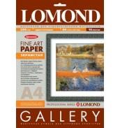 Бумага LOMOND художеств. Grainy 290 г/ м2, ГРУБАЯ,[0912332]