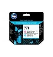 CH647A HP 761 Печатающая головка серая +...