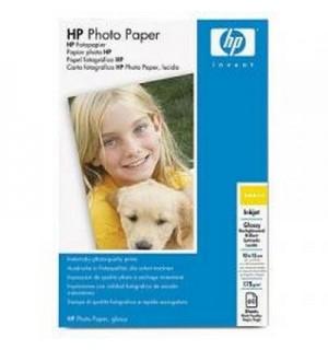 C7891A HP Glossy Paper, глянцевая бумага, 10х15см с отрывным ярлычком, 175 или 210 г/ м2, (20л.)