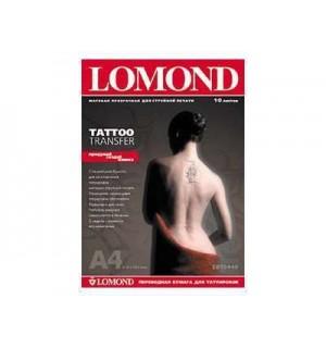 Бумага для временных татуировок LOMOND TATTOO TRANSFER А4 (10листов) [2010440]
