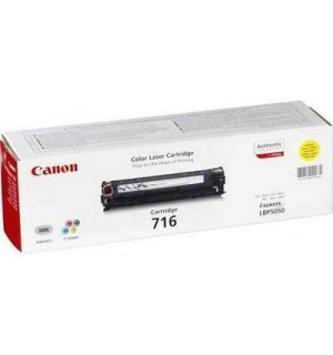 Canon Cartridge 716Y [1977B002] Картридж для Canon LBP-5050, MF8030Cn, MF8050, MF8040Cn Yellow (1500с.)