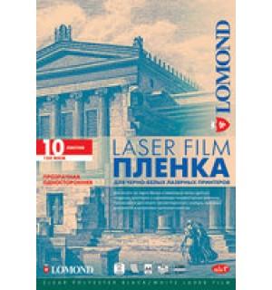 Пленка прозрачная для лазерных принтеров LOMOND (10 л.) №0705411