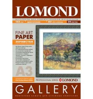 Бумага LOMOND художеств. Grainy 180 г/ м2, [0912132]