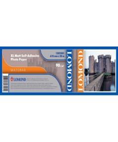 Рулон бумаги LOMOND, Самоклеящаяся матовая бумага, 90 г/ м2 (610x20x50,8) [1202201]