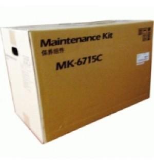 MK-6715C [1702N78NL0] Ремкомплект для Kyocera TASKalfa 3501i/4501i/5501i (300 тыс.)