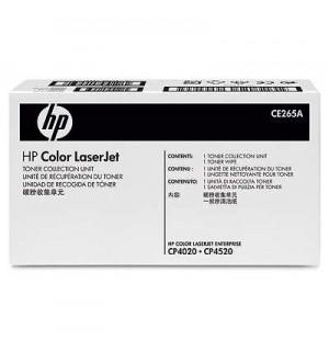 CE265A №648 Ёмкость для сбора тонера (Toner Collection Unit) - HP CP4020/ CP4520/ CP4525 / CP4540 (36000 стр.)
