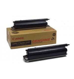C-EXV4/GPR-7 [6748A002] Тонер-картридж для Canon iR-8500/ iR-9070/ iR-105/ iR-85 [6748A002] (2 шт в упаковке)