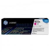 C8553A HP 822A Картридж пурпурный для HP Color LaserJet 9500 серии Magenta (25000 стр.)