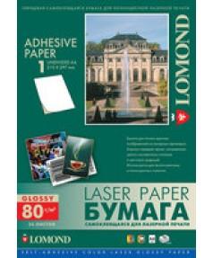 Самоклеящаяся бумага LOMOND для лазерных принтеров, А4, Глянцевая, 80 г/ м2. 50листов № 2610005