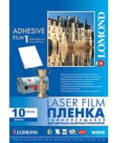 Самоклеящаяся БЕЛАЯ пленка Lomond A4 для лазерн. принтеров (10 листов) [1703461] (вес: 0,17кг.)