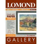 Бумага LOMOND художеств. Grainy 165 г/ м2, [0912032]