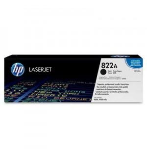 C8560A №822A HP Черный барабан для Color LJ 9500/9500mfp, (40000 стандартных страниц).