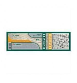 Офсетная бумага Lomond 80 г/м2 формат A0 (841мм х 175м х 76мм) [1209127]