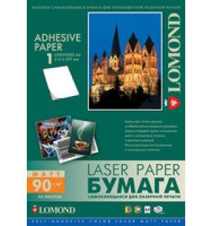 Самоклеящаяся бумага LOMOND для лазерных принтеров, А4, Матовая, 90 г/ м2 50 листов. № 2600005