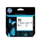 C9410A HP 70 Печатающая головка Gloss En...