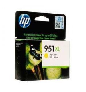CN048AE HP 951XL Желтый картридж Officejet Pro 251dw/ 276dw/ 8100/ 8600 16мл.