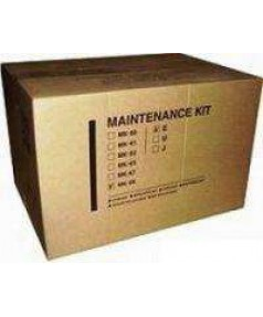 MK-895A [1702K00UN1] Сервисный комплект Kyocera FS-C8020MFP/ FS-C8025MFP/ FS-C8520MFP/ FS-C8525MFP (