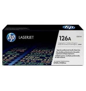 CE314A HP 126A Барабан для HP LJ PRO100/ CP1012/ CP1025/ CP1025NW/ M175A/ M275 7000 страниц 14000 страниц (ч/б), 7000 страниц (цветная печать)