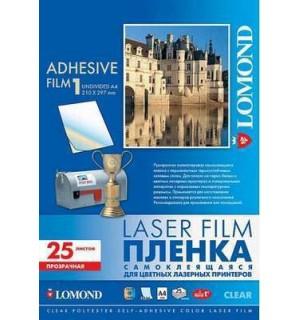 Самоклеящаяся прозрачная пленка Lomond для цв. и ч/б. лазерн. принтеров, A4, № 2800003 (25 листов)